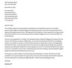 cover letter sample college admissions cover letter sample