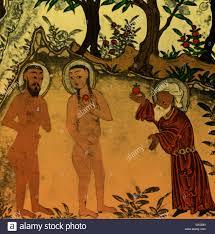angra mainyu ahiriman islamic miniature as an old man who