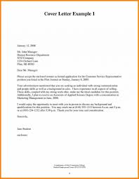 cover letter automotive finance manager resume good professional