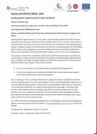 Job Description For Project Coordinator Burton Mind Burtonmind Twitter