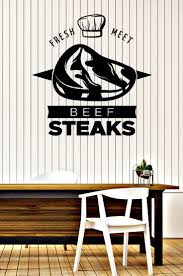 12603 best products images on pinterest wall decals vinyl wall large wall vinyl decal fresh meat beef steak restaurant interior decor z4852