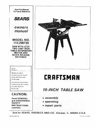sears 10 table saw parts find craftsman available in the table saws section at sears used