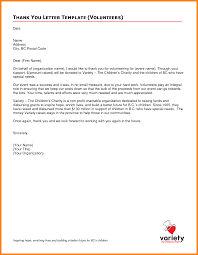 Charity Donation Thank You Letter Samples how to write an appreciation letter to a teacher