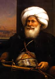 Ottoman Ruler Ottoman Mosques In Albania A Shared History T Vine