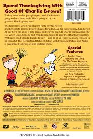happy thanksgiving in espanol amazon com a charlie brown thanksgiving remastered deluxe