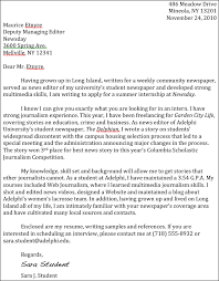 collection of solutions journalism intern cover letter examples