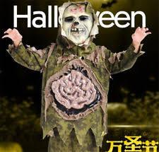 Bigfoot Halloween Costume Kids Swamp Monster Costume Ebay