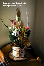 Traditional Japanese New Years Decoration by Memorable New Year Experience In Nara Japan Hcvvorld