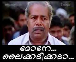 Funny Memes For Comments - facebook malayalam comment images august 2013