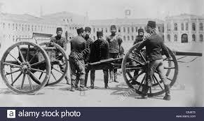 Ottoman Empire In Wwi Turkish Artillery Of The Ottoman Empire Wwi Stock Photo 36056359