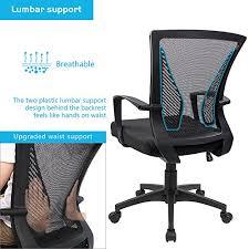 lumbar support desk chair furmax office chair mid back swivel lumbar support desk chair