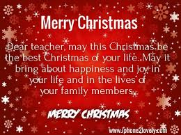 christmas greetings message for a teacher merry christmas quotes