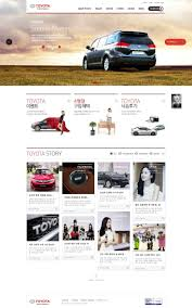 toyota corporate 22 best web design korea images on pinterest korea website