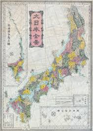 Map Japan Maps Of Japan Detailed Map Of Japan In English Tourist Map Of