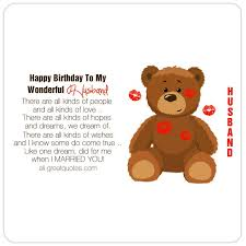 happy birthday husband cards free husband birthday cards happy birthday to my wonderful husband