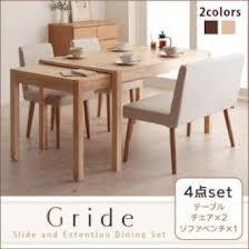 koreda rakuten global market 4 piece dining set table 2