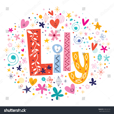 lily female name decorative lettering type stock vector 239522410