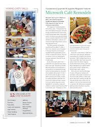 am agement cuisine studio elements summer 2015
