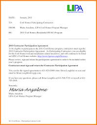 billing clerk resume sample 4 company introduction letter billing clerk resume 4 company introduction letter