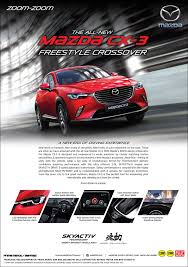 mazda product line mazda cx 3 malaysian brochure spec sheet leaked image 416694