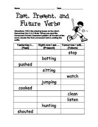 verb tenses inflected endings worksheet past present future 2nd