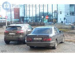 mercedes mex 393 mex mercedes e klasse regular car plates license plate