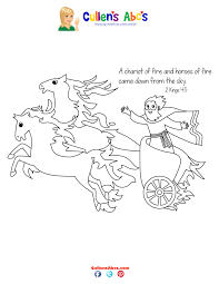 chariot of fire coloring page