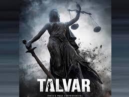 bollywood film the promise talvar trailer irrfan konkana promise a gripping mystery