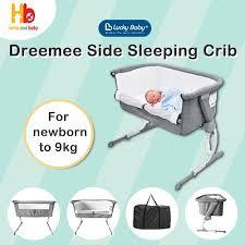 qoo10 lucky baby dreemee side sleeping crib baby u0026 maternity