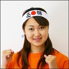 japanese headband japanese language the japans