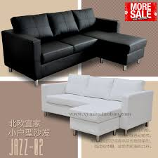 Small L Shaped Leather Sofa Small L Shaped Leather Sofa Home And Textiles