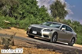 lexus sedan price uae 2013 lexus ls 460l review motoring middle east car news