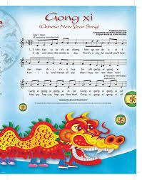 best 25 chinese new year music ideas on pinterest new year
