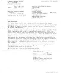 sample letter of charity starfire companion animal sanctuary administration