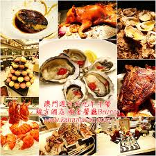 bonde 騅ier cuisine 澳門 路氹城 週日必吃早午餐 瑞吉酒店雅舍餐廳brunch 紅白酒 生蠔