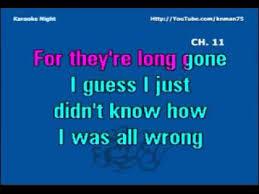 pink who knew karaoke song free karaoke downloads cdg mp3 g tracks