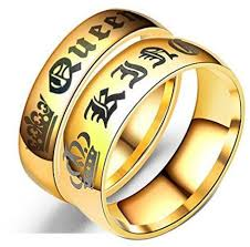 couples rings set images Znworld gold color couples rings her king his queen matching set jpg