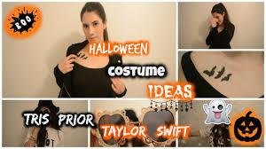 Taylor Swift Halloween Costume Ideas 2 Halloween Costume Ideas Tris Prior Taylor Swift 22 Youtube