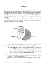 dispense unibo concorrenza e prodotti sostitutivi ashai dispense