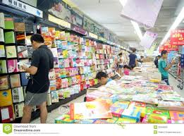 Changsha China Map by Changsha China Bookstore And Readers Editorial Stock Image