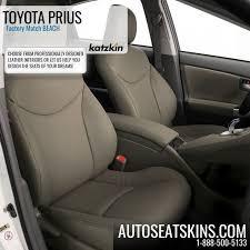 toyota leather seats 11 best toyota prius katzkin leather seats images on