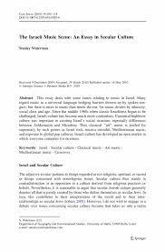 music industry essay music classification essay classification
