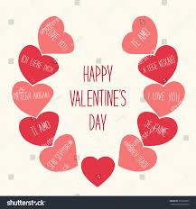 cute retro valentines day card hearts stock illustration 352228853