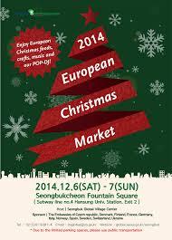 european christmas market in seoul hiexpat korea