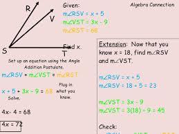 Angle Addition Postulate Worksheet Answers Angle Addition Postulate Presentation
