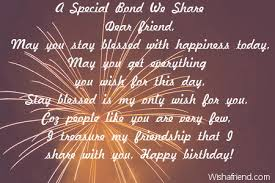a special bond we friends birthday poem
