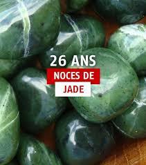 26 ans de mariage photo anniversaire de mariage 26 ans noces de jade
