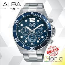 Jam Tangan Alba Emas jual jam tangan alba original termurah lazada co id