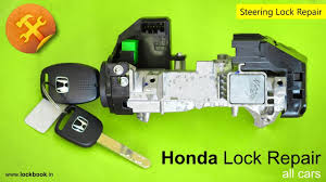 honda ignition lock repair youtube