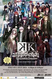anime movie u201ck missing kings u201d malaysia worldwide premiere